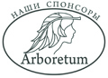 "Our sponsor - ""Arboretum"" (Boston, MA): a unique collection of high quality skin care products with antioxidants, liposomes and vitamins..."