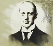 'Nikolay Gumilyov