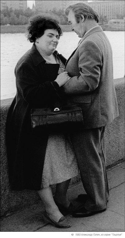 Фото Александра Лапина 'Поцелуй. Женская сумочка'